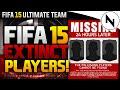 EA F*CKED THE MARKET! - FIFA 15 Ultimate Team