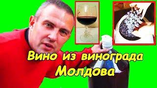 як зробити вино виноградного макухи