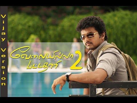 Vip 2 - Official Teaser | Vijay Version