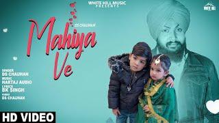 Mahiya Ve (Full Song) | DS Chauhan | New Song 2020 | White Hill Music
