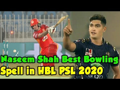 Naseem Shah Best Bowling Spell in HBL PSL 2020 | Islamabad United Vs Quetta Gladiators | Match 9