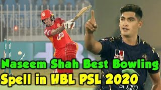 Naseem Shah Best Bowling Spell in HBL PSL 2020 | Islamabad United Vs Quetta Gladiators | Match 9