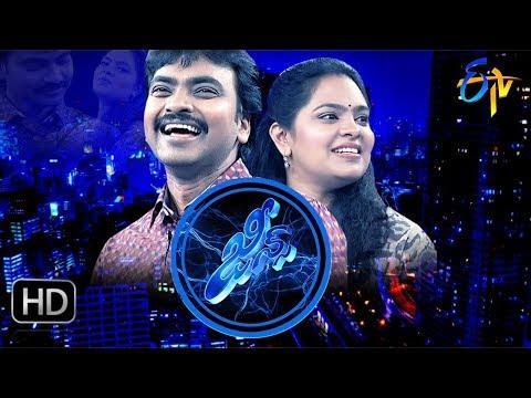 Genes | 9th September 2017| Full Episode | Gopika | Mallikarjuna | ETV Telugu