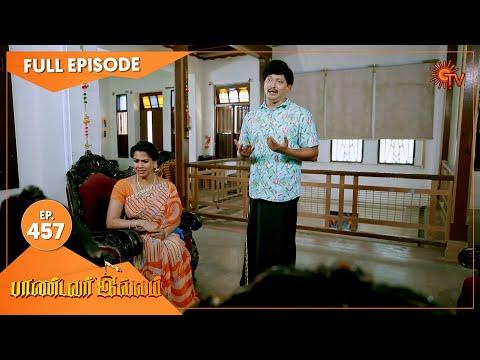 Pandavar Illam - Ep 457   27 May 2021   Sun TV Serial   Tamil Serial