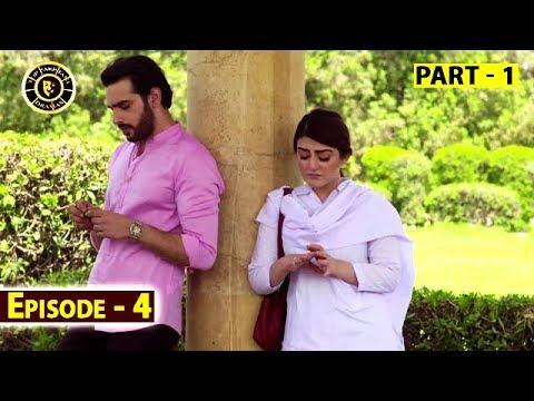 Pakeeza Phuppo | Episode 4 | Part 1 | Top Pakistani Drama
