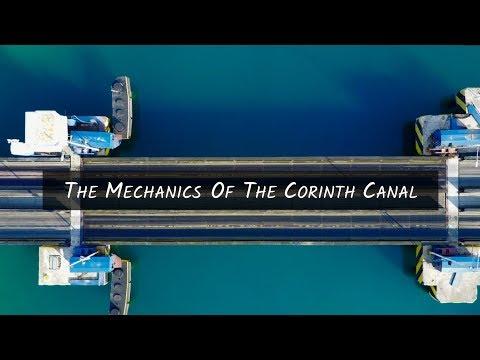 Η μηχανική του Ισθμού της Κορίνθου. Πως λειτουργούν οι βιθυζόμενες γέφυρες. Up Drones