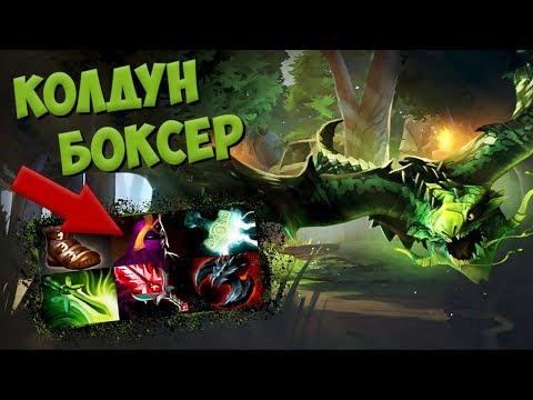 видео: КЕРРИ Вайпер, но немножко КОЛДУН! mid carry viper dota 2 7.21