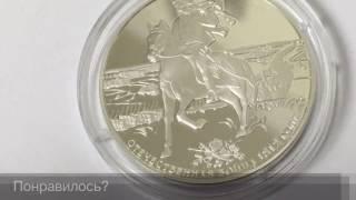 Три Рубля 2012 года 200 летие Победы России в Отечественной войне 1812 года