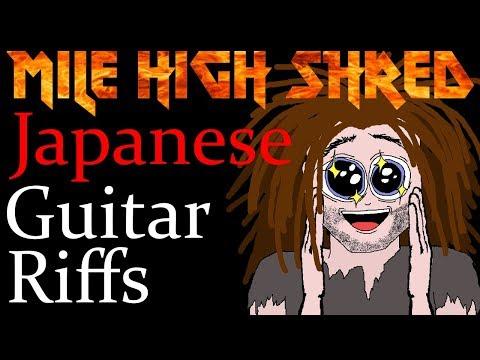 10 Japanese Riffs using the Hirajoshi (Hirojoshi) and Kumoi Scales