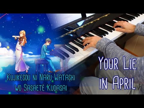 🎵 Kujikesou ni Naru Watashi wo Sasaete Kudasai (Your Lie in April) ~ Piano cover
