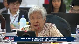 Lalawigan ng Ilocos Sur, napiling pagdarausan ng 2018 Palarong Pambansa