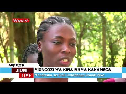Kina mama wataka kaunti isitengwe kwenye miradi ya maendeleo