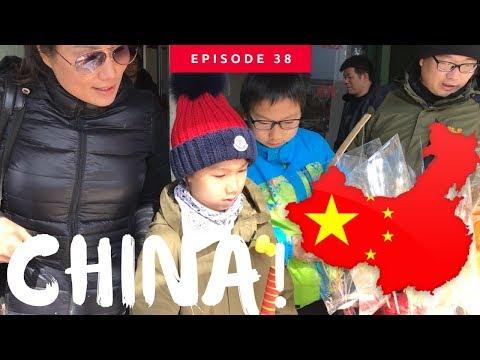 China Vacation! (An Chang)