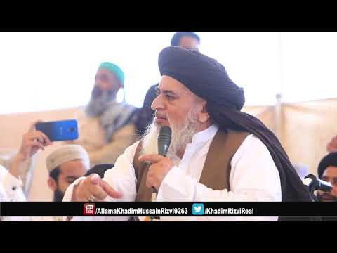 Islam   Maqrooz   Holland   Fatwa   IMAM MALIK   Allama Khadim Hussain Rizvi 2018