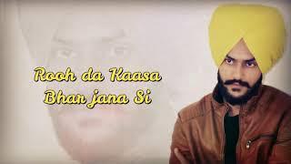 Mar Jana C| Sandeep Aulakh | Black Virus | New Punjabi Song 2018 | Wakhra Swag Music