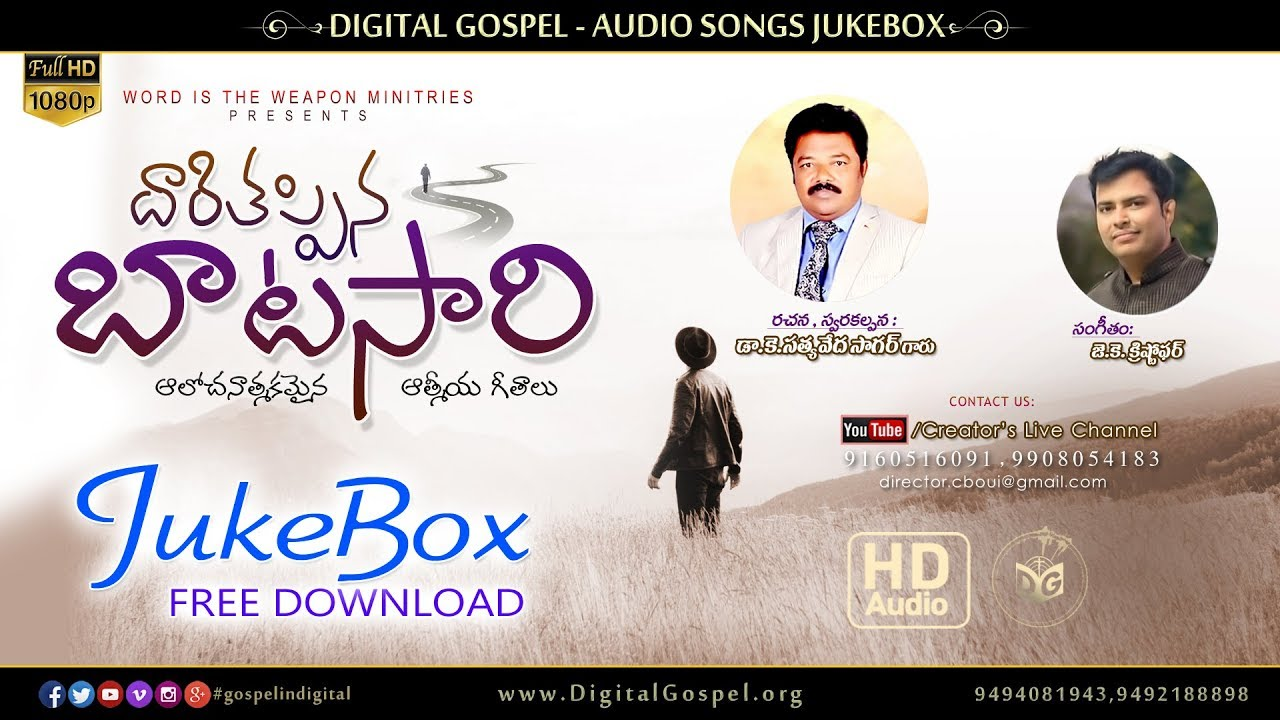 Telugu christian mp3 video songs free download hd 1080p