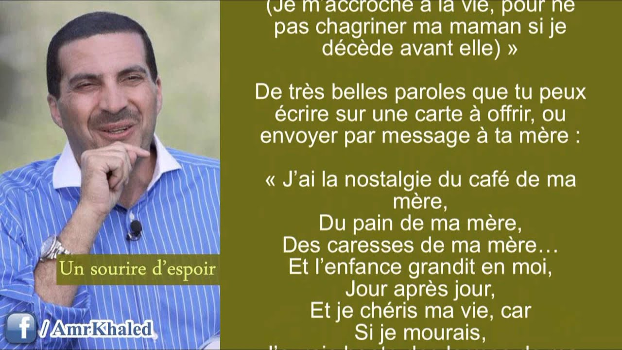 Un Poème Pour Toutes Les Mamans Un Sourire Despoir 1 Amr Khaled