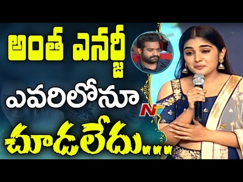 Niveda Thomas Cute Speech at Jai Lava Kusa...