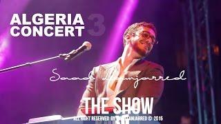 سعد لمجرد - حفل الجزائر | (Saad Lamjarred - Concert d'Algérie (Part 3