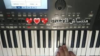 تعليم عزف موسيقى اعلان اورانج 2020 سنة الحياه حسين الجسمى مع مزيكا ابو شعراوى