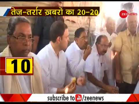 Khabar 20-20: Rahul Gandhi's road show in Karnataka today