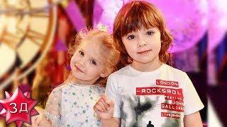 Дети Аллы Пугачевой и Филиппа Киркорова на дне рождения Клавдии Земцовой! Новые видео и фото!