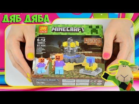 Детские онлайн игры - era-