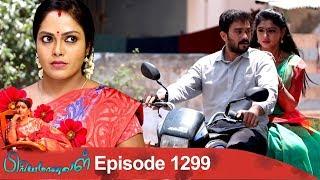 Priyamanaval Episode 1299, 22/04/19