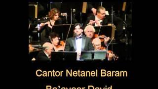Cantor Netanel Baram sings Ba