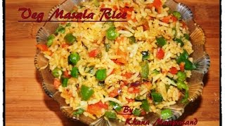 Recipe Of Vegetable Masala Rice Quick And Easy By Khana Manpasand