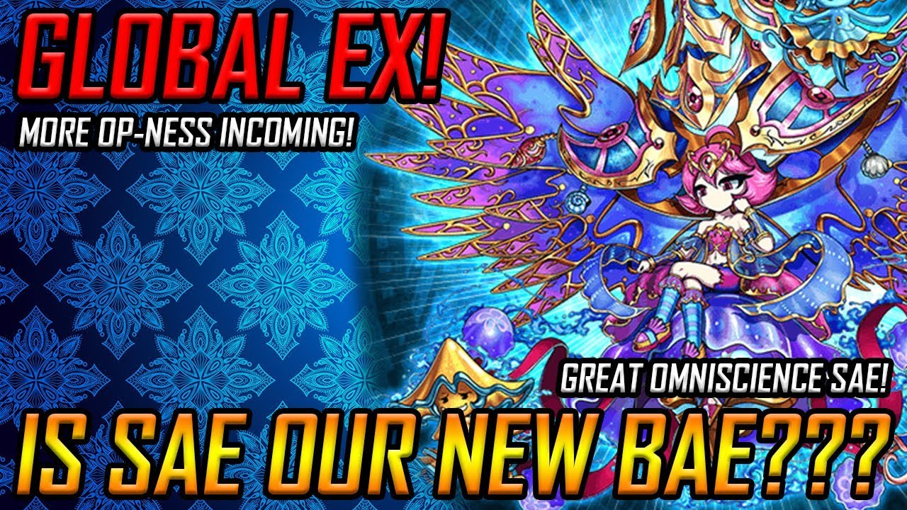 Sae the New BAE! Global Limited Exclusive  Water Arena