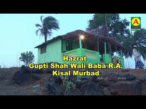 8th Urs Mubarak Hazrat Gupti Shah Wali Baba R A 10th May 2018 Kisal Taluka Murbad Dist Thane