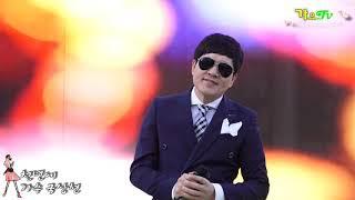 가수 국상현 천년에 부천IN歌요 가요TV 연우회