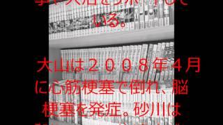 「ドラえもん」などで知られる声優の大山のぶ代(78)が認知症を患っていることを、夫の俳優・砂川啓介(78)が13日、TBSラジオ「...