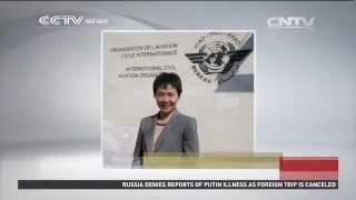 Chinese national elected head of U.N.