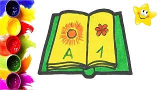 Раскраска для детей БОЛЬШОЙ БЛОКНОТ. Мультик - Раскраска. Учим цвета. Стихи для детей.