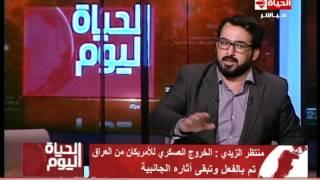 الزيدي: السنة والشيعة في العراق لا يرضون بهيمنة تركية ولا إيرانية