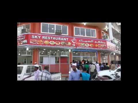 Sky Restaurant 2016 Doha Qatar . Opening Rtv News .