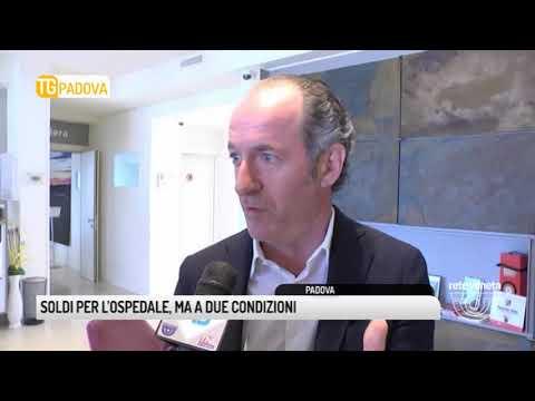 TG PADOVA (26/04/2018) - SOLDI PER L'OSPEDALE, MA A DUE CONDIZIONI