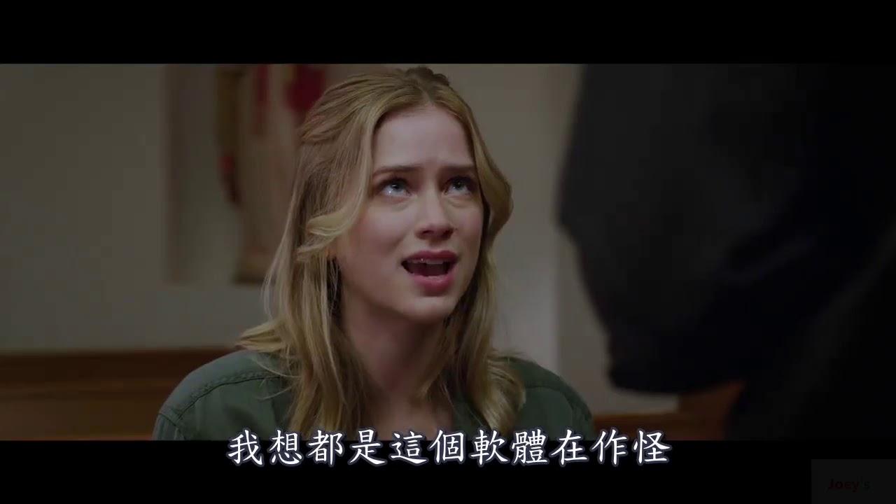 倒數計死 索命倒數COUNTDOWN 電影預告 Movies Trailer - YouTube