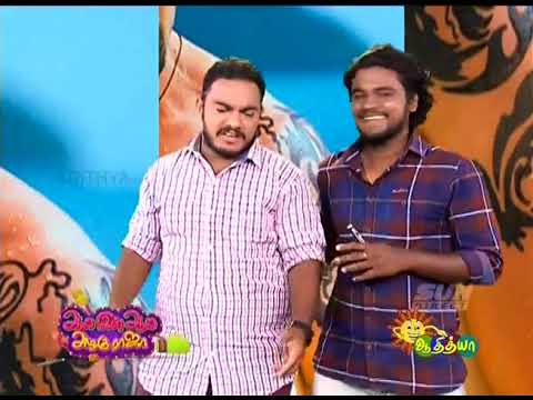 Adithya all in all Azhagu Raja ❤tattoo❤ sama comedy