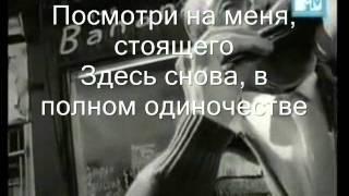 Black   Wonderful life с переводом на русский