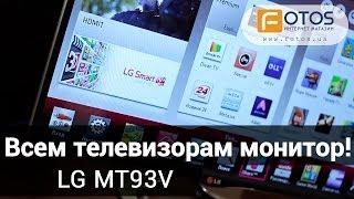 Обзор монитора - телевизора LG MT93V