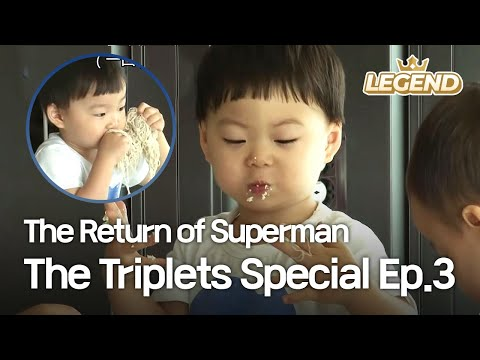 The Return of Superman - The Triplets Special Ep.3 [ENG/中文字幕/2017.05.26]