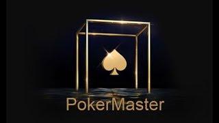 Несколько раздач из Китая PokerMaster