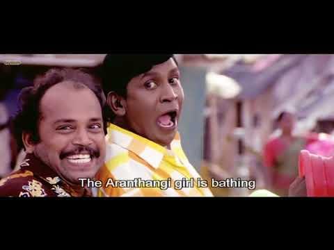 Aaru - Vadivelu Comedy Scenes - Suriya, Trisha | Hari