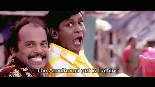 Aaru - Vadivelu Comedy Scenes - Suriya, Trisha | Hari thumbnail