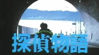 1983年製作 作曲:大瀧詠一 主題歌:薬師丸ひろ子 「一人で居てさみしく...