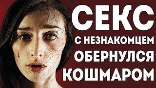 """Обзор фильма """"Инфекция"""" (Зараженная)  / """"Contracted"""" 2013 г"""