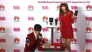 ファーウェイ・ジャパンは12月15日、「HUAWEI Brand Experience CAFE(フ...